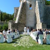 Свадебные места